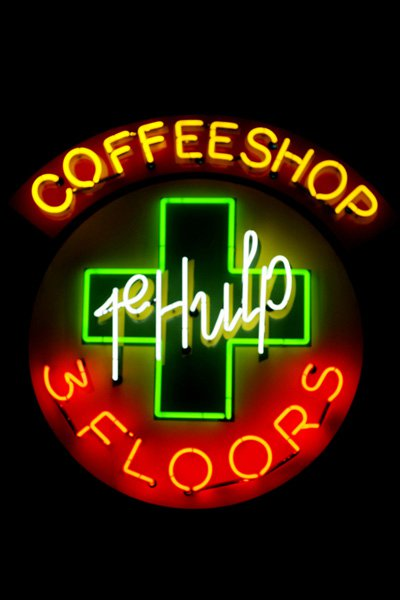 1e Hulp Coffeeshop Amsterdam - Weed Recommend