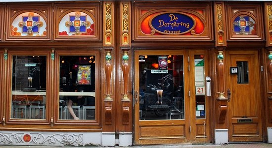 De Dampkring Coffeeshop Amsterdam - Weed Recommend