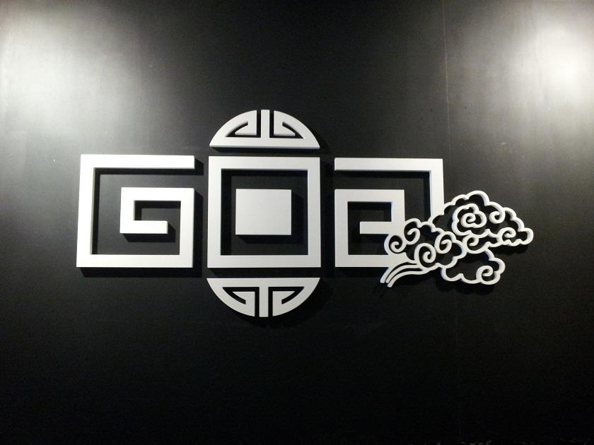 Goa Coffeeshop Amsterdam - Weed Recommend