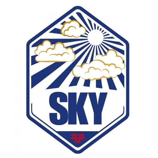 Sky Coffeeshop – Breda